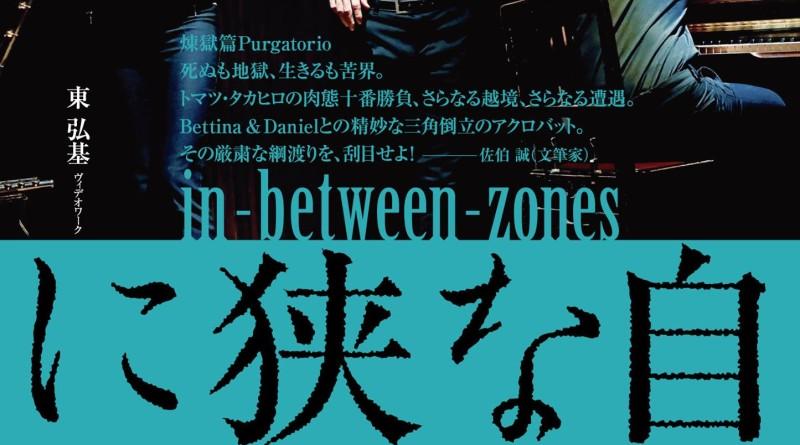 in-between-zones flyer