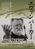 Evan Parker Japan tour 2016