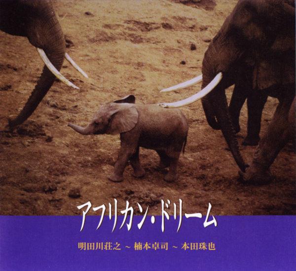 FbF1297-217-Mochizuki