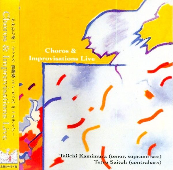 saito-CD-217-a-01