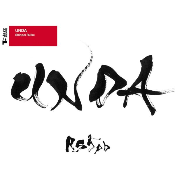 saito-live-217-a-05