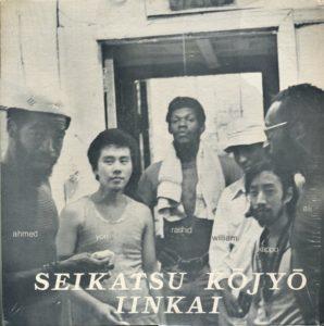 sugita98x