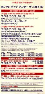 inaoka-evil-22-1