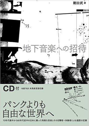剛田武の画像 p1_21