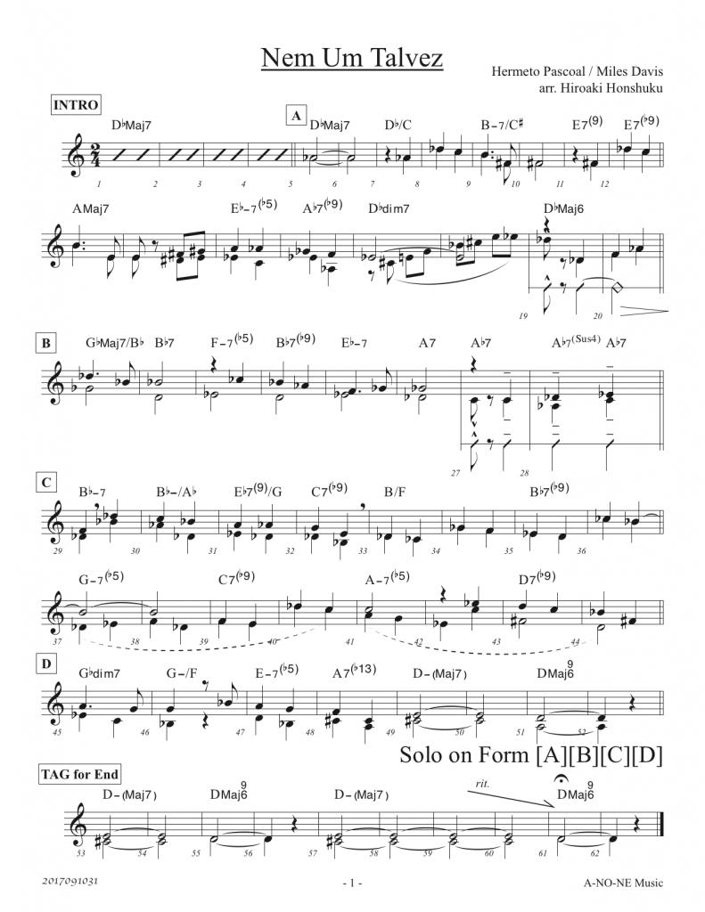 Nem Um Talvez - Hiro Honshuku version