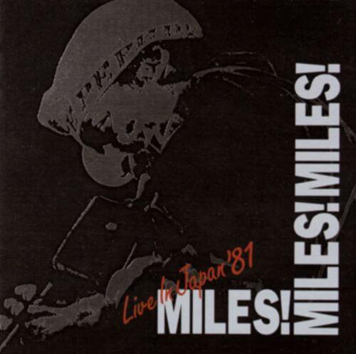 Miles! Miles! Miles!