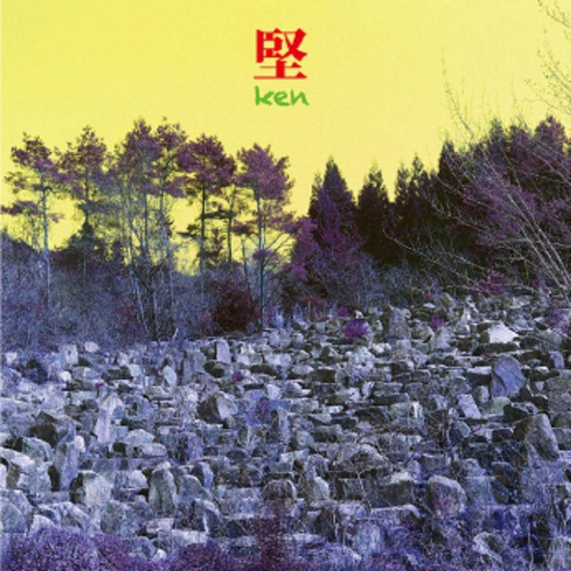 konda-cd-248-01