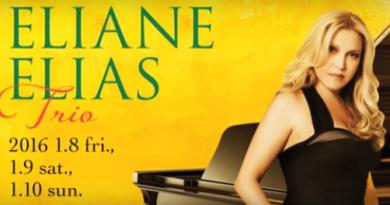 Eliane Elias Trio Flyer