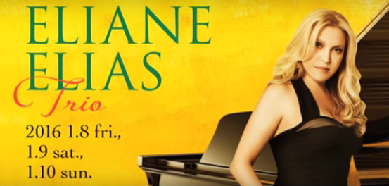Eliane Elias Trio Flyer