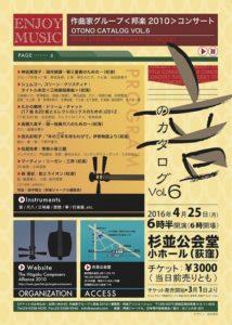 Editorial69-217-Masahiko-b