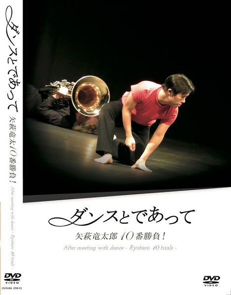 saito-CD-217-a-03