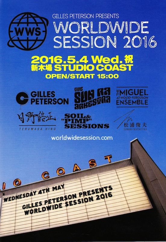 World Wide Session 2016
