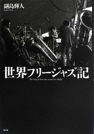 yokoi-book-071