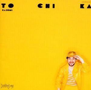 kanno-live-906- (2)