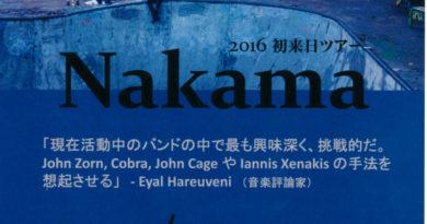 news-local-20161017