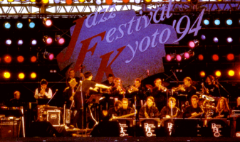 Hiro Honshuku & the Boston Blazing Jazz Orchestra