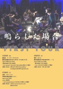 konda-cd-249-02