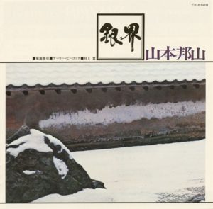 Yamamoto Hozan Ginkai