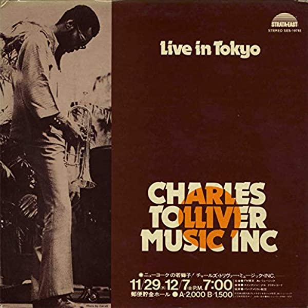 Live in Tokyo (1973)