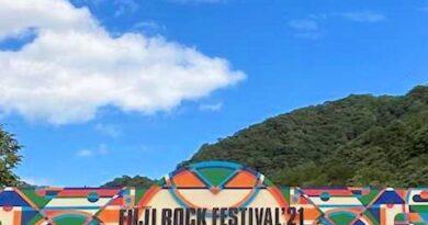 fujirock festival 2021 gate